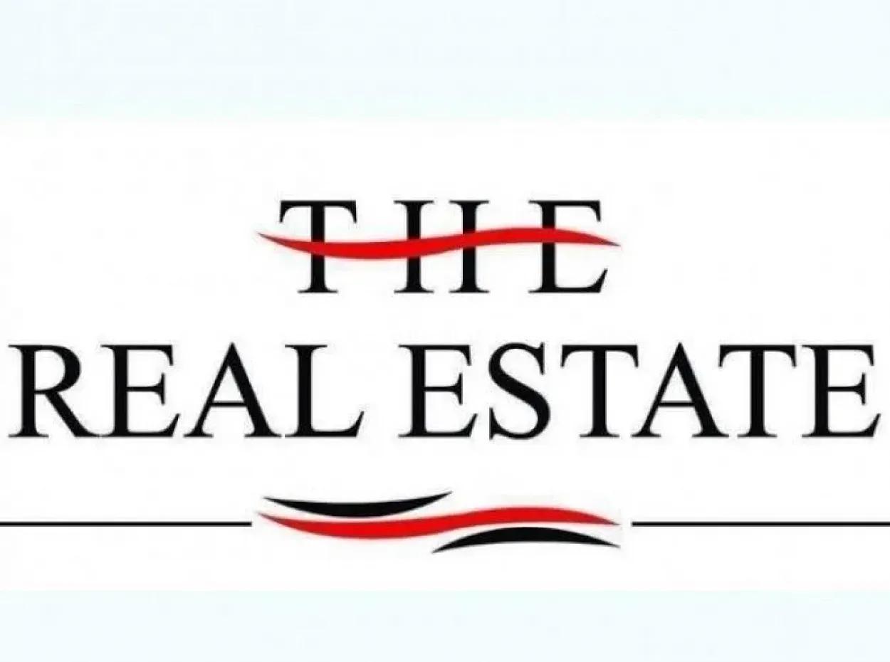 Marmaris Turgut Köyünde 950 M2 2 Adet Villa Yapımına Uygun Satılık Arsa