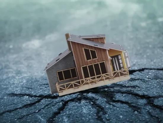 Zorunlu Deprem Sigortası Nedir?